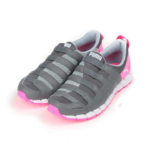 (女) PUMA  OSU V4 Wns 限定版套式休閒鞋 灰紫 187307-16 女鞋 鞋全家福