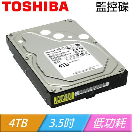 TOSHIBA 東芝【監控碟】4TB 3.5吋 硬碟(MD04ABA400V)