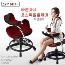 【SYNIF】韓國原裝 Healing polo 智慧工學椅-紅