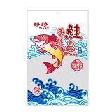 珍珍鮭魚香絲-寬條90g