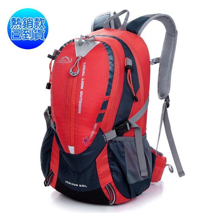 LOCAL LION 25L 透氣輕量化拔熱登山健行背包/含胸扣哨子(僅780g)自行車.攻頂背包.適旅行旅遊 書包/441 紅