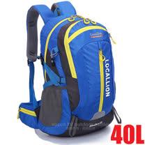 【LOCAL LION】大容量防水運動雙肩包(40L).透氣運動背包.自助旅行背包.雙肩後背包/防潑水.抗撕裂/477 藍