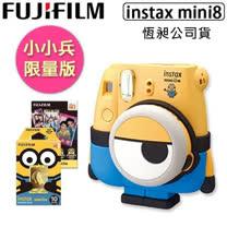 {送3盒卡通底片+透明套40入}Fujifilm instax mini 8 小小兵 拍立得 相機 Minion 神偷奶爸限量版 (恆昶公司貨)