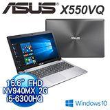 ASUS X550VQ-0021B6300HQ i5-6300HQ處理器 15.6吋FHD 1TB NV940MX 2G獨顯 精典美型筆電 - Win10