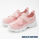 SKECHERS (女) 運動系列 D LITES 2 - 88888016LTPK