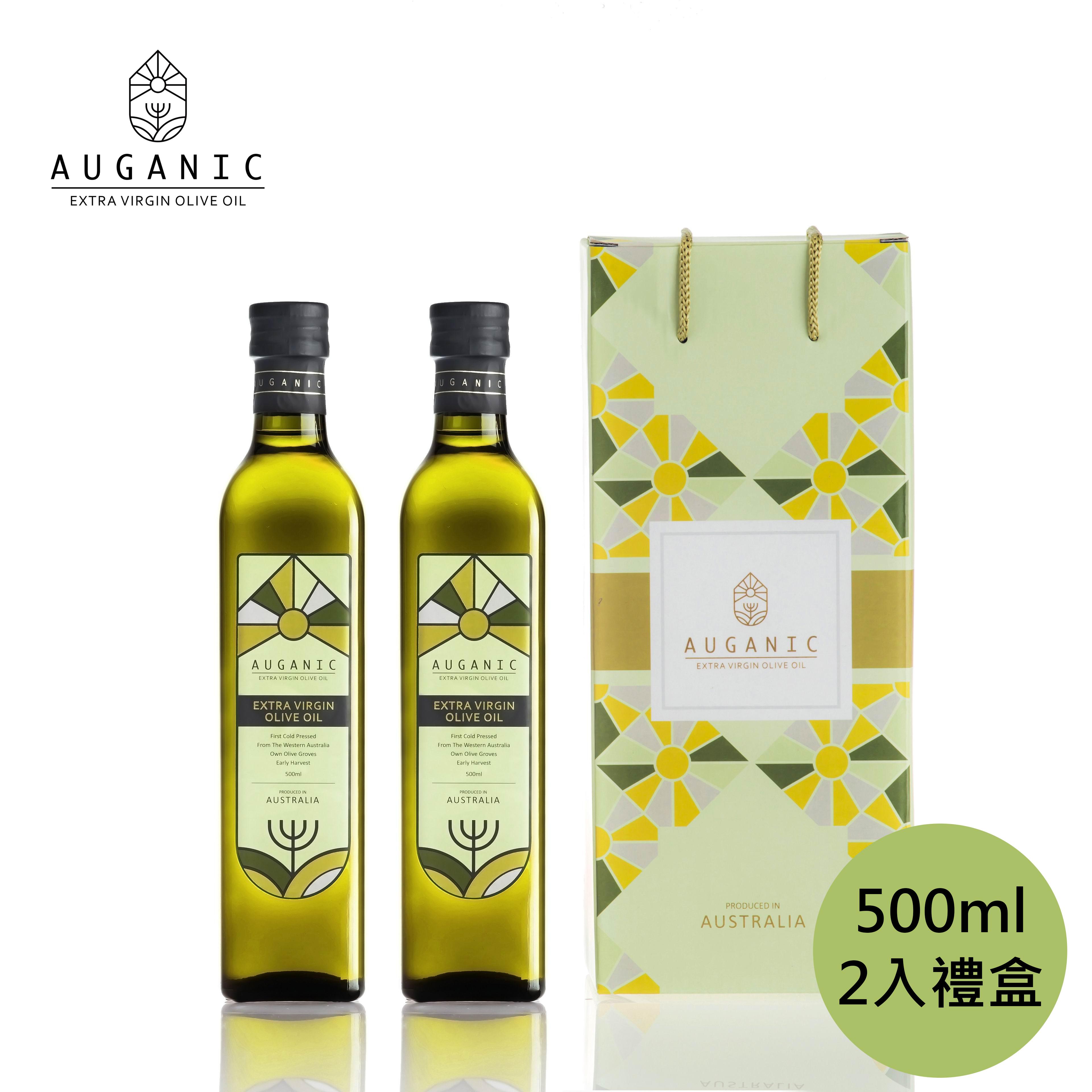 ~AUGANIC 澳根尼~澳洲 特級冷壓初榨橄欖油 500ml 2入組