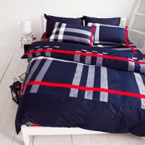 OLIVIA 《 經典英國藍 》 雙人床包被套四件組 都會簡約系列