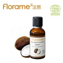 【Florame法恩】有機冷壓初榨椰子油50ML