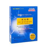 ★買一送一★森田藥妝玻尿酸複合精華修護面膜5入