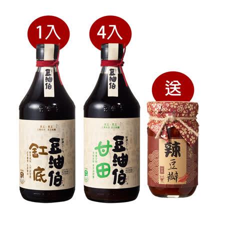甘缸好雙寶醬油 500mlx5入組-送小辣豆辦醬220g