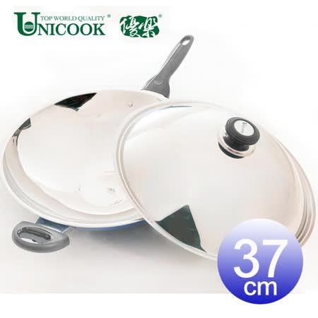 UNICOOK優樂 藍瓷 37cm五層不鏽鋼炒鍋