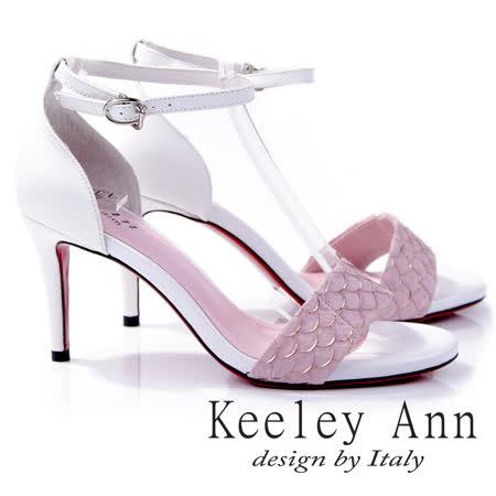 Keeley Ann高貴奢華~質感魚鱗紋路真皮細高跟涼鞋(粉紅色722982156-Ann系列)