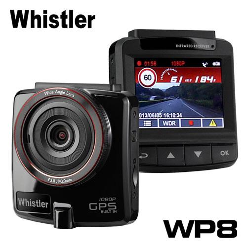【Whistler】WP8 GPS測速警示軌跡紀錄影像記錄器(送專業安裝服務)