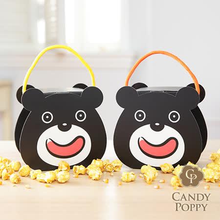 Candypoppy 糖果波比-世大運熊讚裹糖爆米花小禮盒六盒組