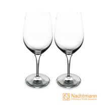 【德國Nachtmann】Elegance雅致高腳水杯(2入)