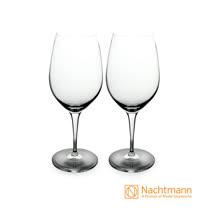 【德國Nachtmann】Elegance雅致紅酒杯(2入)