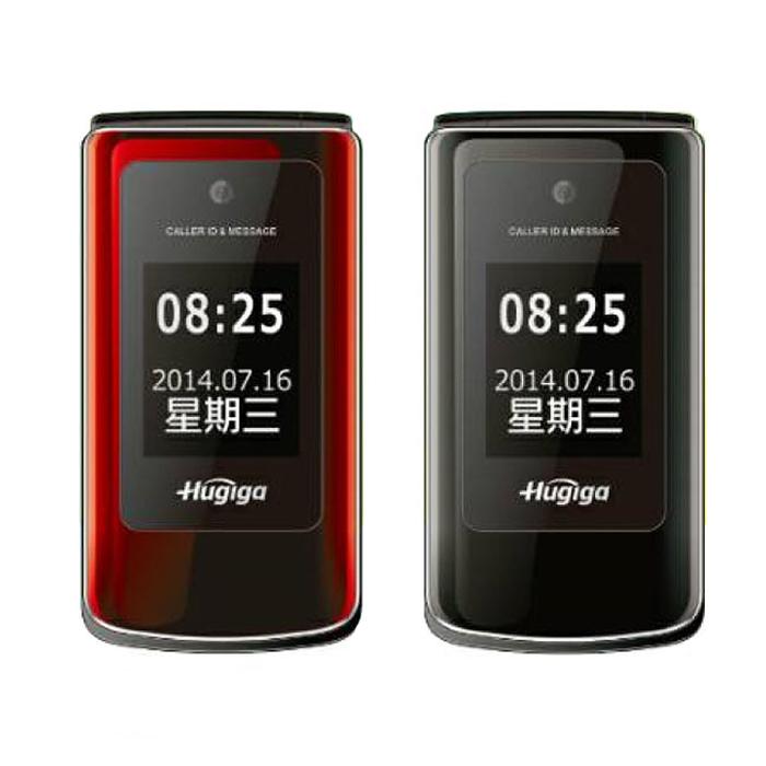 HUGIGA 鴻碁 HGW983 新一代老人機 大按鍵 大音量(原廠全配)