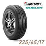 【普利司通】HL422 經濟節能輪胎_送專業安裝225/65/17(適用於CRV三四代等車型)