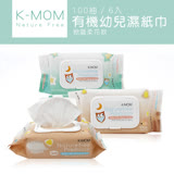 K-MOM 有機幼兒濕紙巾 掀蓋柔花款 (100張) 6入