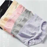 【Munafie】日本收腹提臀無痕塑身內褲買一送一組