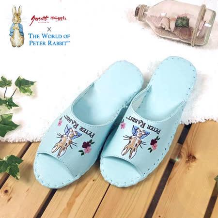 【クロワッサン科羅沙】Peter Rabbit 室內鞋 花兔顏皮拖 淺藍25CM
