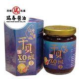 瑞春 干貝蝦XO醬 (十二瓶入)