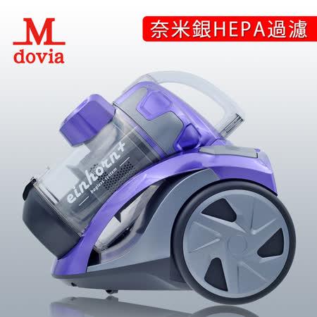 Mdovia 雙層HEPA除蹣專用無袋式吸塵器