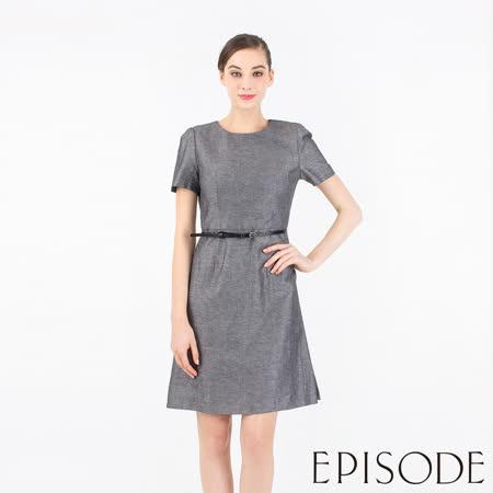 【EPISODE STUDIO】知性挺版腰帶造型修身洋裝(灰)