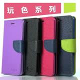 Samsung Note 3 Neo / N7505 (5.5 吋) 玩色系列 磁扣側掀(立架式)皮套