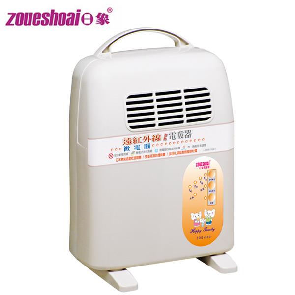 【日象】遠紅外線電暖器/ZOG-880