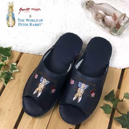 【クロワッサン科羅沙】Peter Rabbit 室內鞋 花兔顏皮拖 深藍色27CM