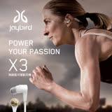 Jaybird X3 Sport 藍芽無線運動耳機