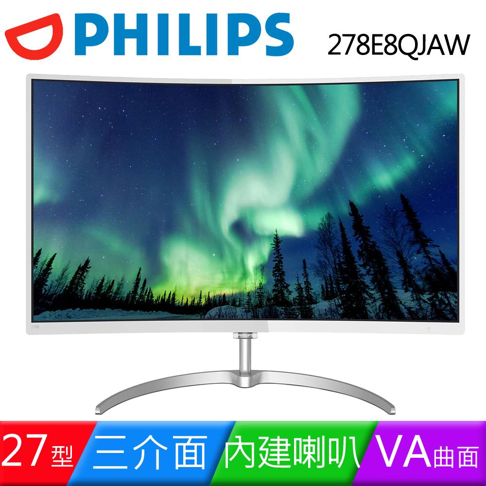 PHILIPS 飛利浦 278E8QJAW 27型VA曲面液晶螢幕