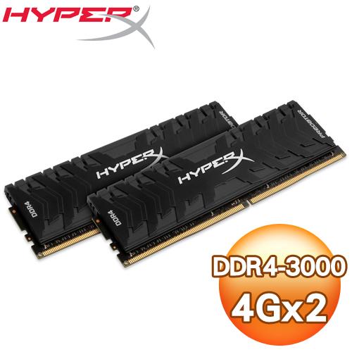Kingston 金士頓 HyperX Predator DDR4 3000 4G*2 桌上型超頻記憶體