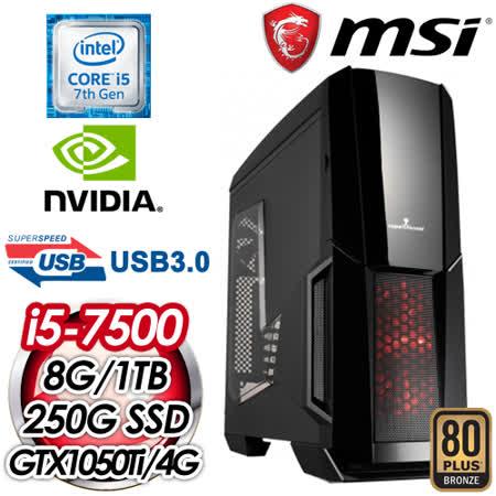 微星 PLAYER【阿維索特爾】Intel i5-7500 GTX1050 TI 4G 獨顯高效能電腦