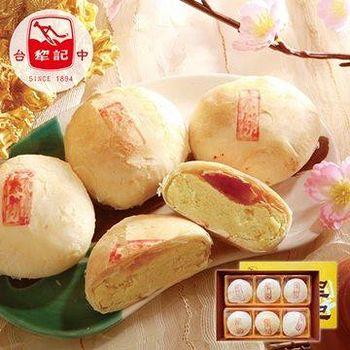 台中犁記雙喜綠豆椪禮盒(奶素)