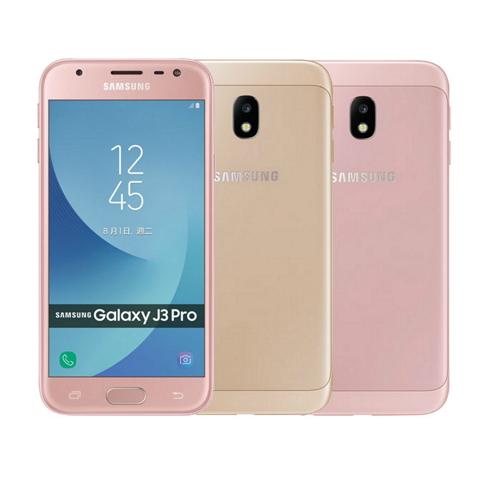 Samsung GALAXY J3 PRO 2G/16G-贈手機專用吸盤式遊戲搖桿