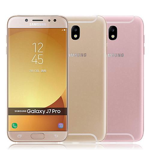 Samsung Galaxy J7 Pro 3G/32G -贈原廠野餐組+手機專用吸盤式遊戲搖桿