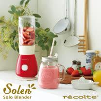 recolte 日本麗克特 Solo Blender Solen 復古果汁機蘋果紅
