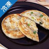 慕鈺華黃金三星蔥油餅125G*5片/