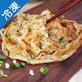 慕鈺華黃金蔥抓餅140G*7片/包