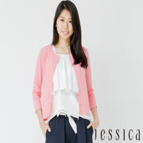 【JESSICA】氣質鑽釦造型開襟衫(粉)