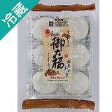 御大福紅豆180G/盒