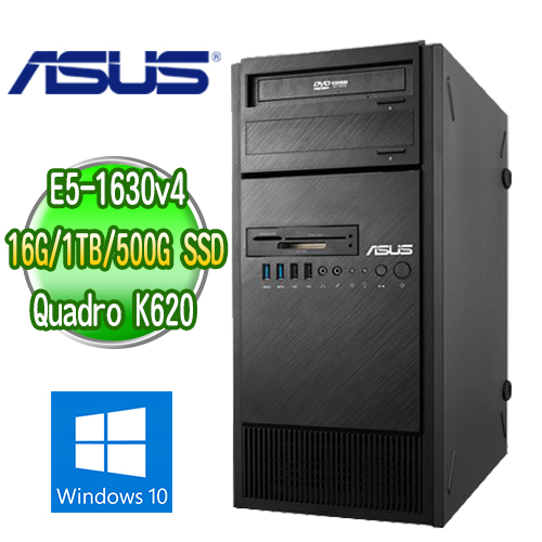 ASUS 華碩 WS860T 高階繪圖工作站 ( E5-1630v4 16G M.2 500GB SSD+1TB K620 2GB繪圖卡 WIN10專業版)