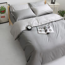 OLIVIA 《 BEST 1 鐵灰X銀灰 》 雙人床包被套四件組 雙色系 素色雙色簡約