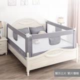 床護欄 床邊圍欄 床邊護欄 床欄 床圍 1.5米  1.8米  超高66cm 三桿設計