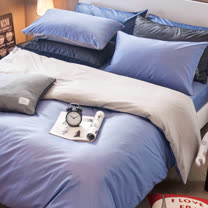 OLIVIA 《 BEST2 銀藍 x銀灰 》 特大雙人兩用被套床包四件組 雙色系 素色雙色簡約