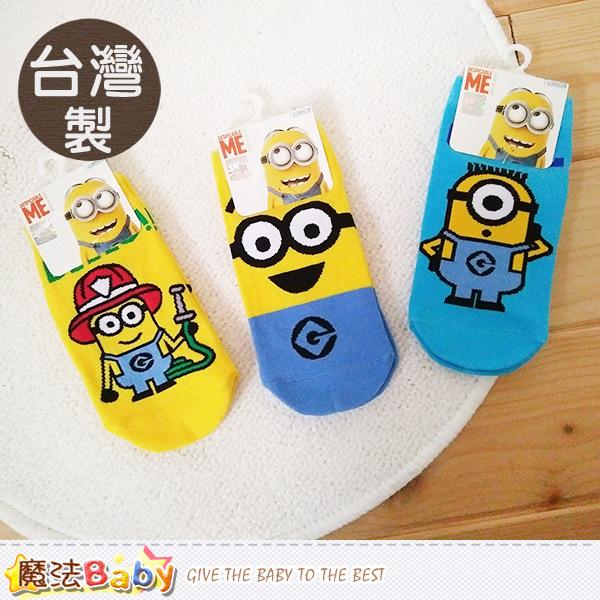 魔法Baby 男童襪(3雙一組) 台灣製神偷奶爸小小兵正版直版襪 k50553