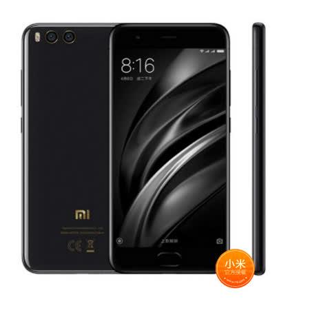 Xiaomi 小米6陶瓷版 5.15 吋八核心( 6/128G) 智慧型手機