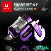Mdovia New Excell AI智能偵測髒污 吸力永不衰退吸塵器